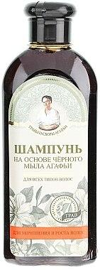 Traditionelles sibirisches Shampoo auf Basis von schwarzer Seife - Rezepte der Oma Agafja — Bild N1
