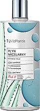 Düfte, Parfümerie und Kosmetik 3in1 Mizellenwasser mit Aloe und Panthenol - Vis Plantis Herbal Vital Care Micellar Solution 3in1