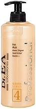 Düfte, Parfümerie und Kosmetik Haarmaske mit Samenextrakt und Keratin - Dr.EA Keratin Series 4 Hair Mask