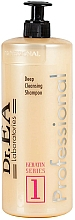 Düfte, Parfümerie und Kosmetik Tief reinigendes Shampoo mit Keratin - Dr.EA Keratin Series 1 Deep Cleansing Shampoo