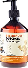 Düfte, Parfümerie und Kosmetik Erfrischendes Duschgel - Rezepte der Oma Gertrude