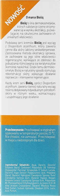 Intensiv feuchtigkeitsspendendes Gesichtsserum - Bioliq Pro Intensive Moisturizing Serum — Bild N3