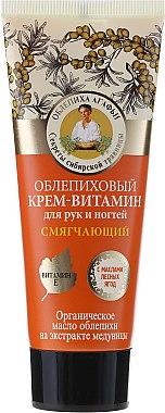 Vitamincreme für Hände und Nägel mit Sanddorn - Rezepte der Oma Agafja Hand & Nail Cream-Vitamin — Bild N1
