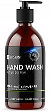 Düfte, Parfümerie und Kosmetik Flüssige Handseife mit aktiven Silberionen, Bergamotte und Rhabarber - HiSkin Bergamot & Rhubarb Hand Wash