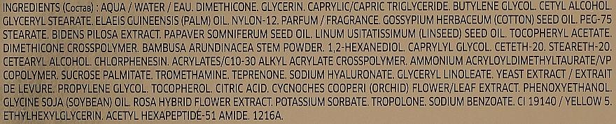 Anti-Aging seidige Gesichtscreme - Lierac Premium la Creme Soyeuse Texture — Bild N4