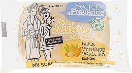 Düfte, Parfümerie und Kosmetik Gesichts- und Körperseife mit Bio Arganöl und Mandel-Haselnuss - Secrets De Provence My Soap Bar Organic Argan Oil