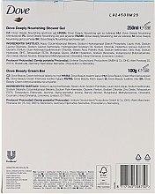 Körperpflegeset - Dove Nourishing Beauty Gift Set (Duschgel 250ml + Seife 100ml) — Bild N2