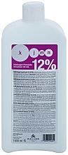 Düfte, Parfümerie und Kosmetik Oxidationsmittel 12% - Kallos Cosmetics KJMN Hydrogen Peroxide Emulsion
