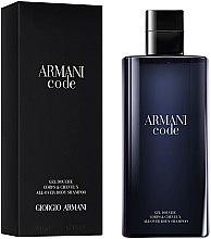 Düfte, Parfümerie und Kosmetik Giorgio Giorgio Armani Armani Code - Duschgel