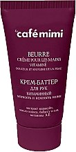 Düfte, Parfümerie und Kosmetik Creme-Butter für die Hände mit Passionsfruchtextrakt und Kokosöl - Le Cafe de Beaute Cafe Mimi Hand Cream Oil