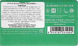 Seife Mandel - Dr. Bronner's Pure Castile Bar Soap Almond — Bild N2