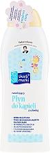 Düfte, Parfümerie und Kosmetik Badeschaum für Kinder mit Oliven - Skarb Matki Moisturizing Bath Liquid With Olive