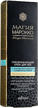 Augencreme mit Moringa- und Rosenwurz-Extrakt - Bielita Magic Marocco — Bild N1