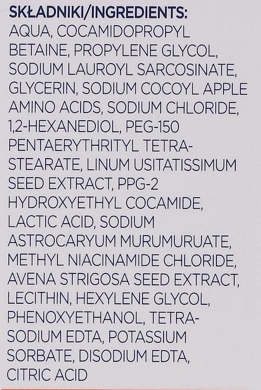 Feuchtigkeitsspendendes Haarshampoo - Allerco Emolienty Molecule Regen7 Shampoo — Bild N4