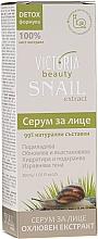 Düfte, Parfümerie und Kosmetik Anti-Aging Gesichtsserum mit Schneckenschleimextrakt - Victoria Beauty Intensive Anti-aging Serum with Snail Extract