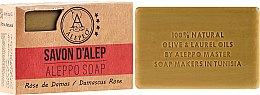 Aleppo-Seife Damaskus Rose - Alepeo Aleppo Soap Rose De Damas 8% — Bild N1
