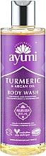 Düfte, Parfümerie und Kosmetik Duschgel mit Kurkuma und Arganöl - Ayumi Turmeric & Argan Oil Body Wash