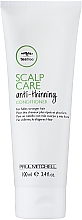 Düfte, Parfümerie und Kosmetik Verdickende Haarspülung - Paul Mitchell Tea Tree Scalp Care Anti-Thinning Conditioner
