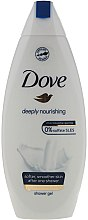 Körperpflegeset - Dove Nourishing Beauty Gift Set (Duschgel 250ml + Körperlotion 250ml) — Bild N4