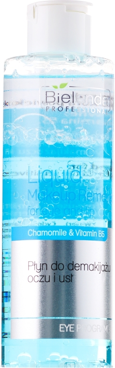 Make-up Entferner für Augen und Lippen mit Kamille und Vitamin B5 - Bielenda Professional Eye Program Liquid Makeup Remover For Eye & Lip — Bild N1