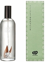 Düfte, Parfümerie und Kosmetik Gesichtsspray mit natürlich fermentierten Pflanzen- und Olivenblattextrakten - Whamisa Organic Flowers Olive Leaf Mist