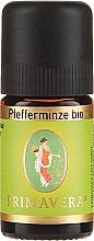 Düfte, Parfümerie und Kosmetik Raumduft Pfefferminze - Primavera Natural Essential Oil Pfefferminze