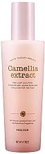 Düfte, Parfümerie und Kosmetik Feuchtigkeitsspendende und nährende Gesichtsemulsion mit Kamelienöl - Dewytree Phyto Therapy Camellia Emulsion