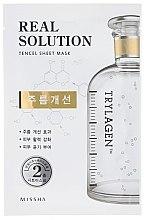 Düfte, Parfümerie und Kosmetik Gesichtsmaske - Missha Real Solution Tencel Sheet Mask Wrinkle Caring