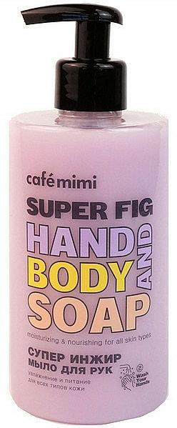 Feuchtigkeitsspendende und nährende flüssige Hand- und Körperseife mit Feigenextrakt - Cafe Mimi Super Fig Hand And Body Soap — Bild N1