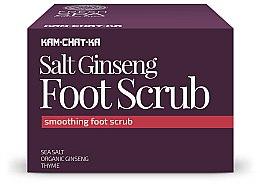 Düfte, Parfümerie und Kosmetik Fußpeeling mit Meersalz und Ginseng - Natura Siberica Fresh Spa Kam-Chat-Ka Salt Ginseng Foot Scrub