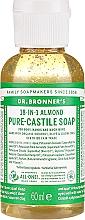 Düfte, Parfümerie und Kosmetik 18in1 Flüssige Hand- und Körperseife mit Mandel - Dr. Bronner's 18-in-1 Pure Castile Soap Almond