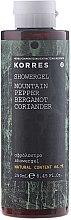 Düfte, Parfümerie und Kosmetik Duschgel mit Bergpfeffer, Bergamotte und Koriander - Korres Mountain Pepper Bergamot Coriander Shower Gel