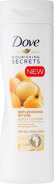 Körperlotion mit Marulaöl und Mangobutter - Dove Nourishing Secrets Invigorating Ritual Body Lotion — Bild N1