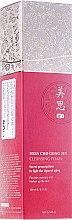 Anti-Aging-Gesichtsreinigungsschaum - Missha Cho Gong Jin Cleansing Foam — Bild N1