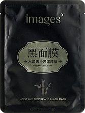 Düfte, Parfümerie und Kosmetik Feuchtigkeitsspendende Schwarzmaske für das Gesicht mit Bambus-Extrakt - Images Moist And Tender And Black