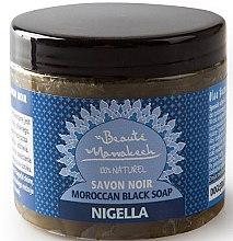 Düfte, Parfümerie und Kosmetik 100% Natürliche marokkanische schwarze Seife - Beaute Marrakech Savon Noir Moroccan Black Soap Nigella