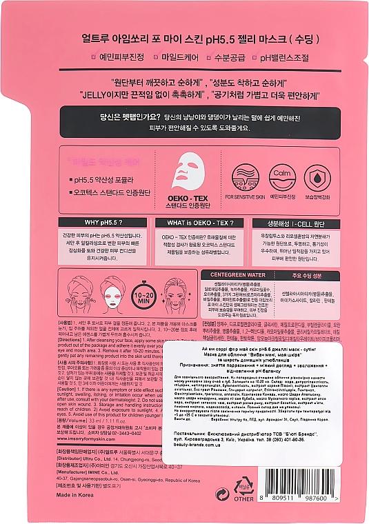 Beruhigende Gesichtsmaske mit Kamillenextrakt - Ultru I'm Sorry For My Skin pH5.5 Jelly Mask Soothing — Bild N2