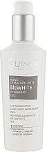 Düfte, Parfümerie und Kosmetik Aufhellendes Gesichtsreinigungsöl zum Abschminken gegen dunkle Flecken mit Vitamin C - Guinot Newhite Perfect Brightening Cleansing Oil