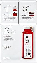Düfte, Parfümerie und Kosmetik Gesichtsmaske - Missha 3-Step Lifting Mask