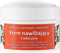 Feuchtigkeitsspendende Gesichtscreme für fettige und Mischhaut - Fitomed Moisturizing Classic Cream — Bild N1
