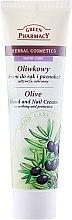 Nährende und schützende Hand- und Nagelcreme mit Olive - Green Pharmacy — Bild N2