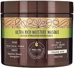 Düfte, Parfümerie und Kosmetik Pflegende Haarmaske - Macadamia Professional Ultra Rich Moisture Masque