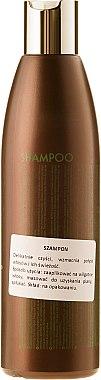 Feuchtigkeitsspendendes Shampoo für normales und strapaziertes Haar - Kativa Macadamia Hydrating Shampoo — Bild N2