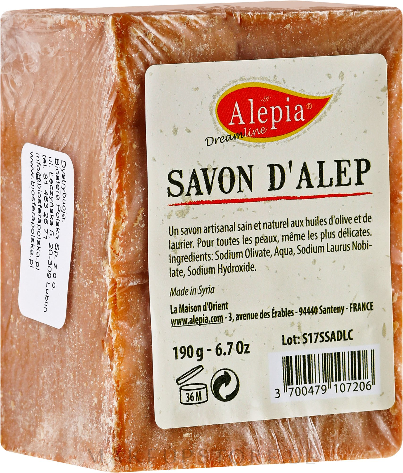 Aleppo-Seife mit 1% Lorbeeröl - Alepia Soap 1% Laurel — Bild 190 g