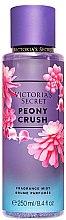 Düfte, Parfümerie und Kosmetik Parfümiertes Körperspray - Victoria's Secret Peony Crush Fragrance Mist
