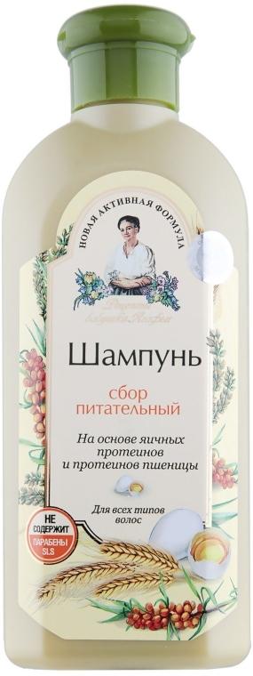 Nährendes Shampoo - Rezepte der Oma Agafja — Bild N1