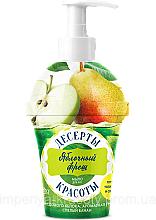 Düfte, Parfümerie und Kosmetik Flüssige Handseife mit Apfelfrische - Fito Kosmetik Beauty Desserts