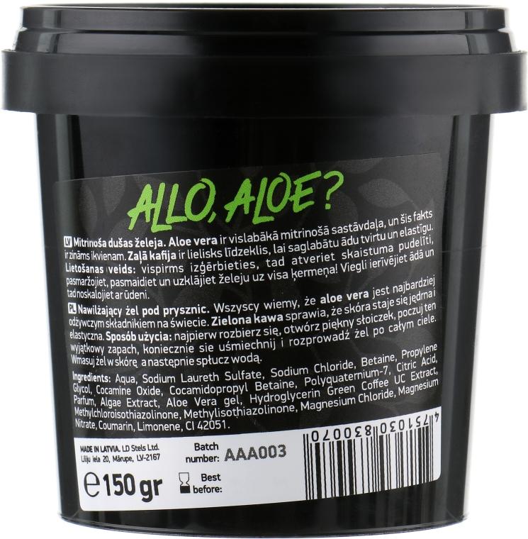 """Feuchtigkeitsspendendes Duschgel """"Allo, Aloe?"""" - Beauty Jar Hidrating Shower Gel — Bild N2"""