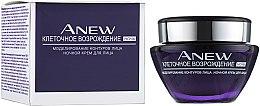 Düfte, Parfümerie und Kosmetik Zellerneuernde Nachtcreme - Avon Anew Platinum Night Cream 55+
