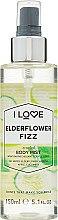 Düfte, Parfümerie und Kosmetik Erfrischender Körpernebel mit Blumenduft - I Love... Elderflower Fizz Body Mist